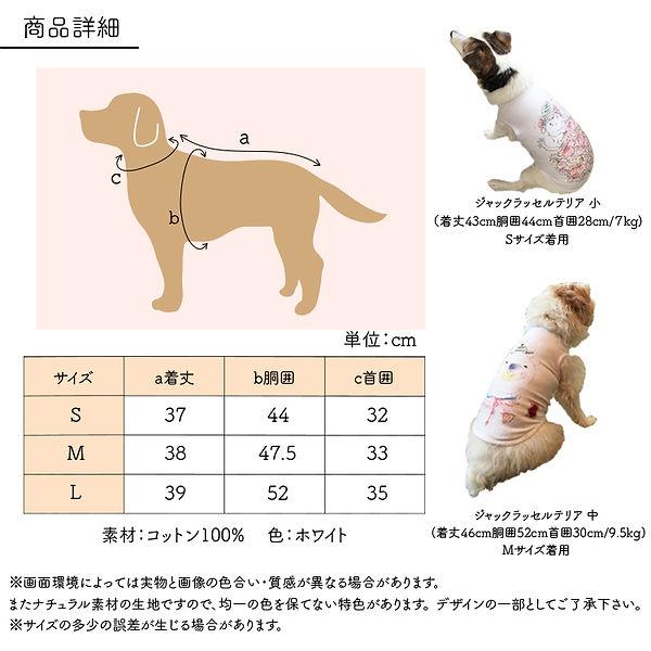 size_dog.jpg