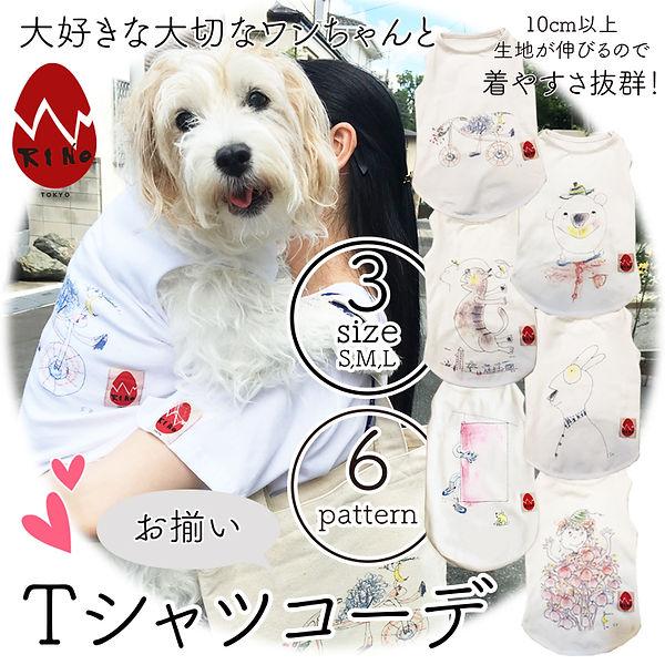 dog_thumbnail.jpg