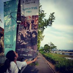 🌎KOREA SUMMER TOUR 2019🌎_🔥Daejeon Cos