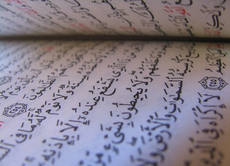 Importance of Islamic Aqîdah