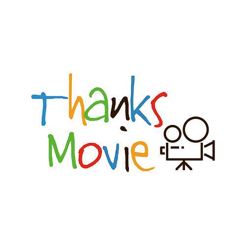 Thanks Movie