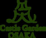 キャッスルガーデン大阪.png