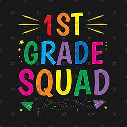 1st gr squad-2.jpg