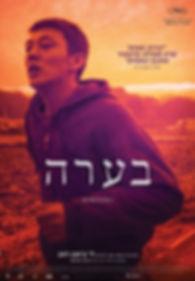 poster2_2018_10_7_14_29_38_614.jpg