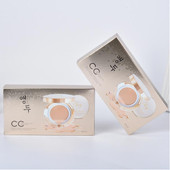 cosmetic box onepaperbox1.jpg
