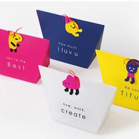 giftbox---onepaperbox17.jpg