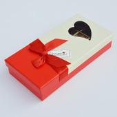 giftbox---onepaperbox2.jpg