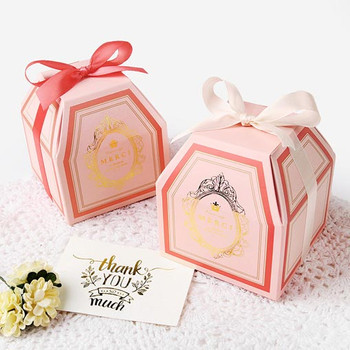 giftbox---onepaperbox6.jpg