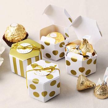 giftbox---onepaperbox16.jpg