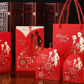 giftbox---onepaperbox20.jpg