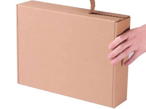 shipping-box-onepaperbox10.jpg