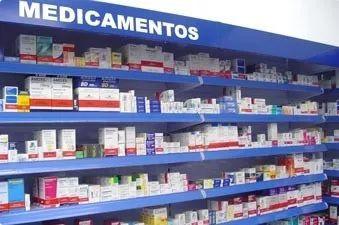 Direito da saúde: O Estado tem o dever de fornecer tratamento.