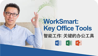 website_course_topbanner_WOrkSmart.jpg