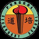 Punggol Logo .png