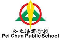PCPS logo .jpg