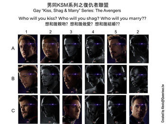 男同 KSM 系列之復仇者聯盟 | Gay KSM Series: The Avengers