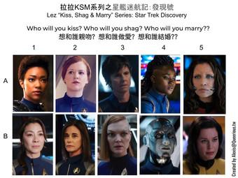 拉拉 KSM 系列之星艦迷航記:發現號   Lez KSM Series: Star Trek Discovery