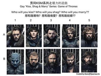男同 KSM 系列之權力的遊戲   Gay KSM Series: Game of Thrones