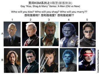 男同 KSM 系列之X戰警(新舊對決)  | Gay KSM Series:  X-Men (Old vs New)