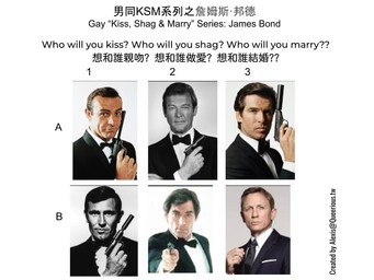 男同 KSM 系列之詹姆斯·邦德  | Gay KSM Series:  James Bond