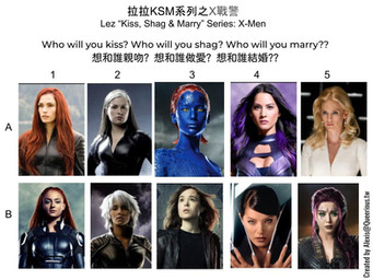 拉拉 KSM 系列之X戰警 | Lez KSM Series: X-Men