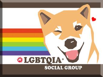 Taipei LGBTQI+ Weekly Social Meetup | 台北 LGBTQI+ 每週 Meetup聚會