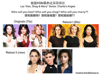 拉拉 KSM 系列之霹靂嬌娃 | Lez KSM Series: Charlie's Angels