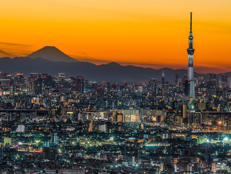 Three Incredible Panoramic Views Of Tokyo From 115 Meters, For Free!