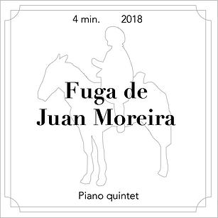 Fuga de Juan Moreira