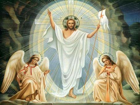 Обращение Иисуса Христа