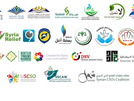 Common position of Syrian civil society organizations on the Declaration of the EU and the UN, co-ch