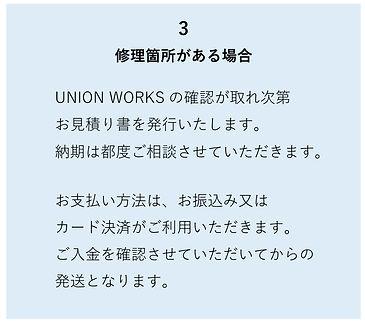 website用03-2.jpg