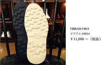 VIBRAM #4014.jpg