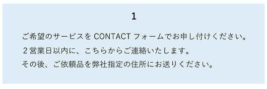 website用01.jpg