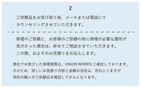 website用02.jpg