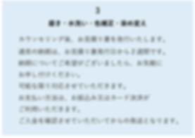 website用03-1.jpg