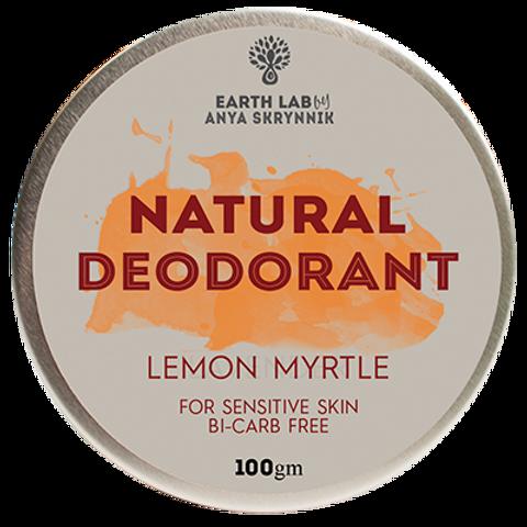Lemon Myrte Deodorant for Sensitive Skin