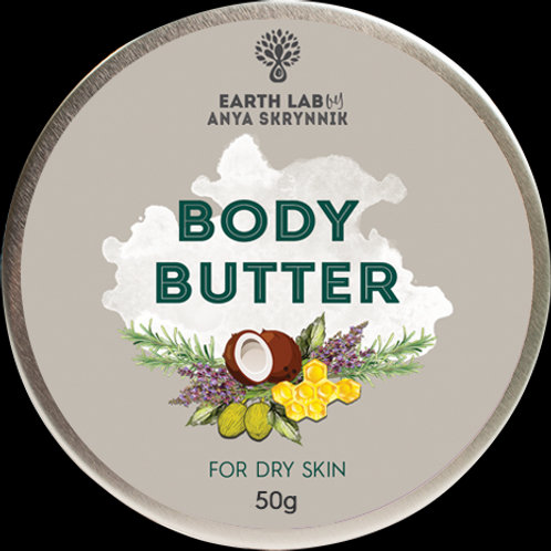 50g - Body Butter For Dry Skin