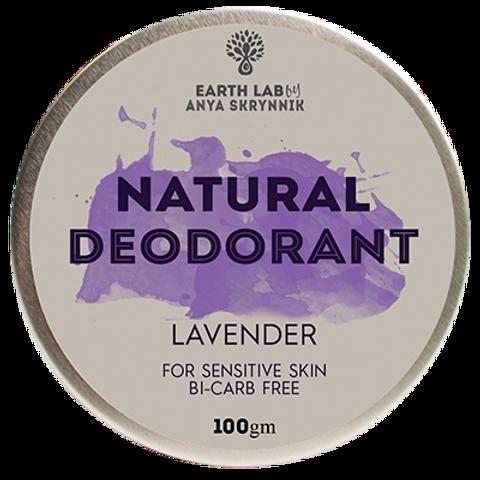 Lavender Deodorant for Sensitive Skin