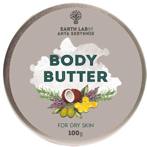 100g - Body Butter For Dry Skin