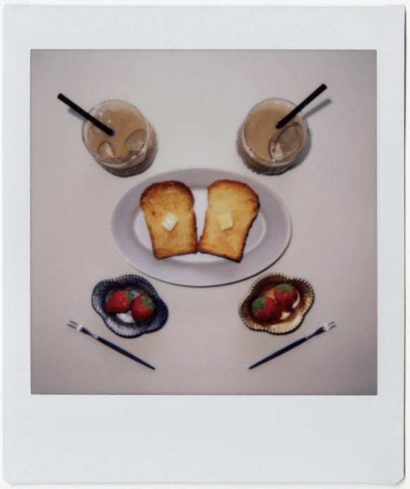 תמונת אוכל מעוצבת