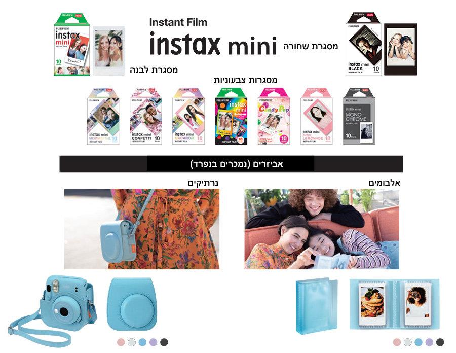 instax_mini_11_catalogue-1.jpg