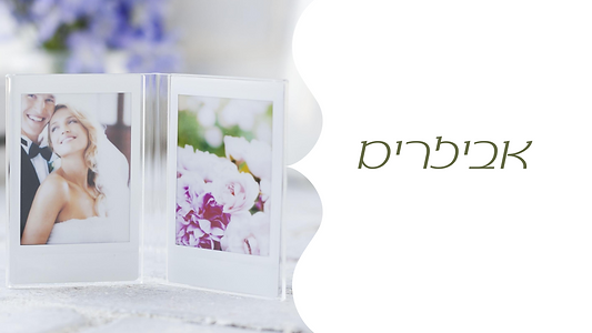 Decorative Shape Facebook Cover (6).png