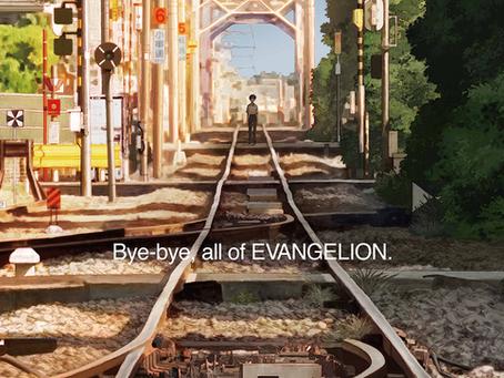 #AltaFidelidad. Por fin llega la 4a película de Evangelion.