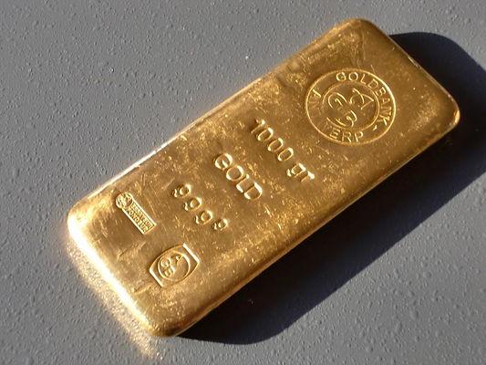 Lingot d'Or - barre d'or - lingotin - or - valeur or - or pur - investissement or - or 999 millièmes - Achat d'or - Vente d'or - Vendre de l'or - Acheter de l'or