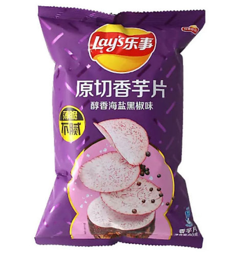 Lay's - Taro Salt & Pepper