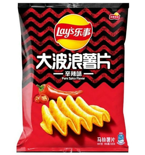 Lay's - Pure Spicy