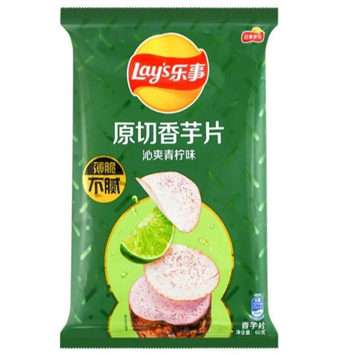 Lay's - Taro Lime