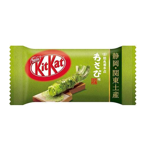 KitKat - Wasabi