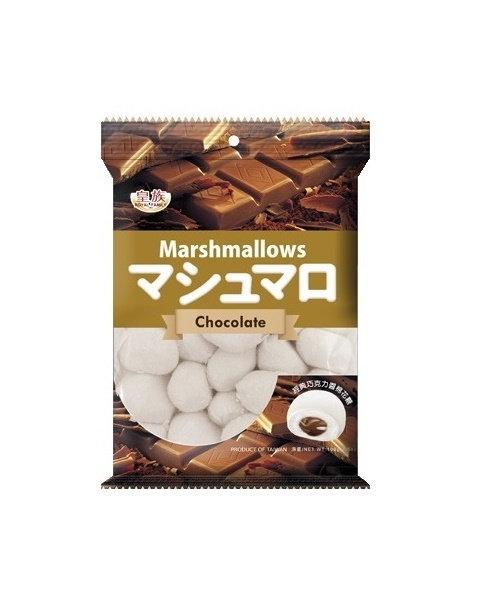 Marshmallow - Chocolate